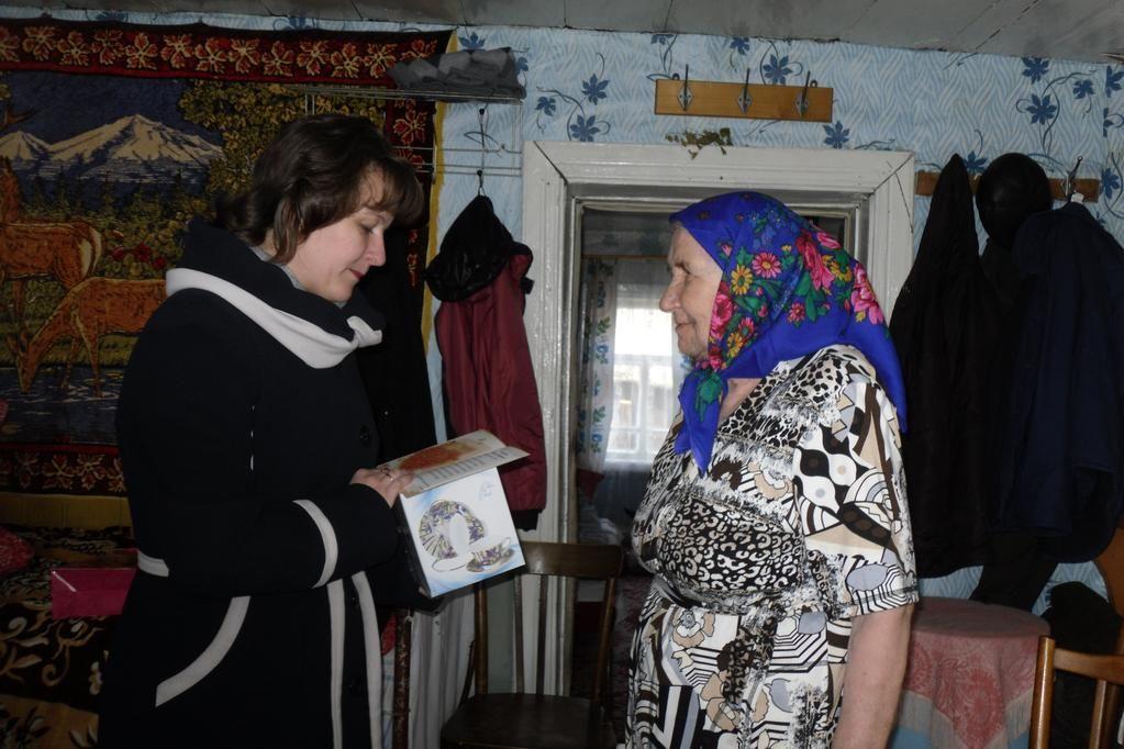 14 апреля с 80-летним юбилеем поздравлена Юнчина Татьяна Федоровна