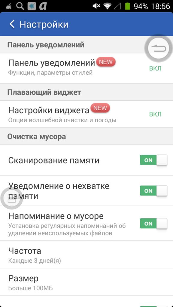 Screenshot_2015-07-05-18-56-27.png