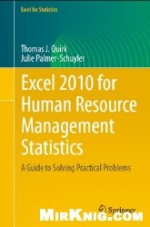 Книга Excel 2010 for human resource management statistics: a guide to solving practical problems
