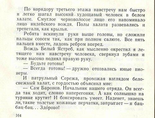 жуков_04.jpg