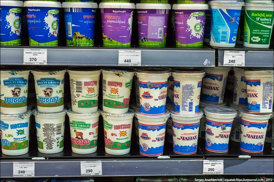 Армянский супермаркет
