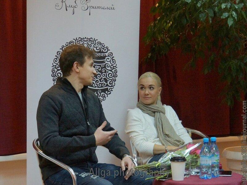 19.11.2016 Встреча с Еленой Лыткиной и Иваном Кузнецовым