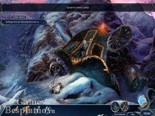 Темный мир 2: Владычица льда. Коллекционное издание
