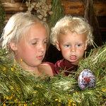 Дети-счастье,труд,будущее,настоящее,божий дар!