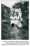 Сидят (слева направо): Нина Булгакова, Марина Бетулинская; стоят: Оля Мясоедова, Таня Гагарина, Люся Ряснянская. Фотография 1933 года