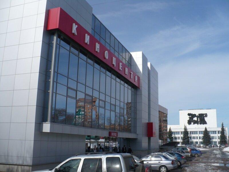 кино в россии ижевск коляски