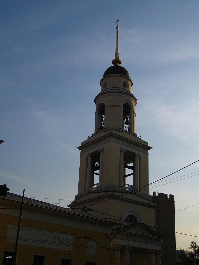 Колокольня Храма Вознесения Господня (Большое Вознесение) в Сторожах, у Никитских ворот (новодел)