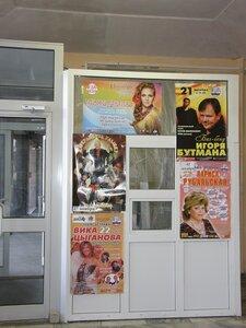 http://img-fotki.yandex.ru/get/3803/avk-8.b/0_2a406_5e6fe1a6_M