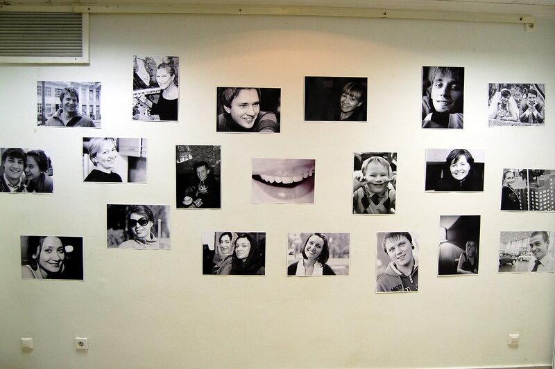 Фотовыставка «Город улыбок»