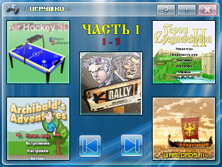 http://img-fotki.yandex.ru/get/3803/hit-comze-com.0/0_18a78_ad3ce17e_L.jpg