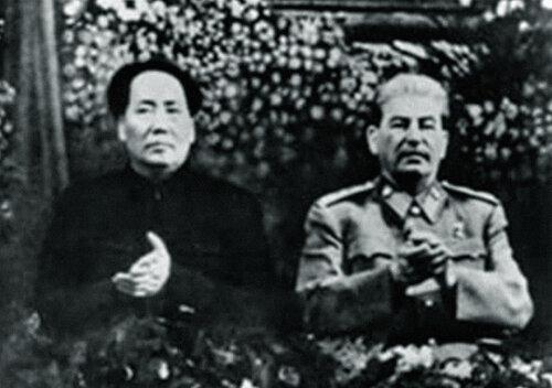Московский Договор 1970