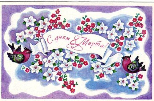 Игнатьева Т.1982 год.