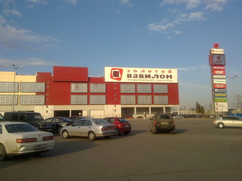 http://img-fotki.yandex.ru/get/3803/night-city-dream.7/0_22570_b0e397a8_XL.jpg
