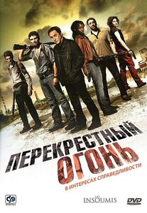 Перекрестный огонь / Les insoumis (2008) DVDR...