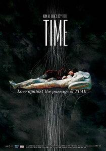 Время / Shi gan (2006) DVDRip Фильмы с н...