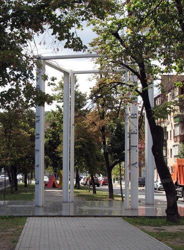Памятник Казимиру Малевичу