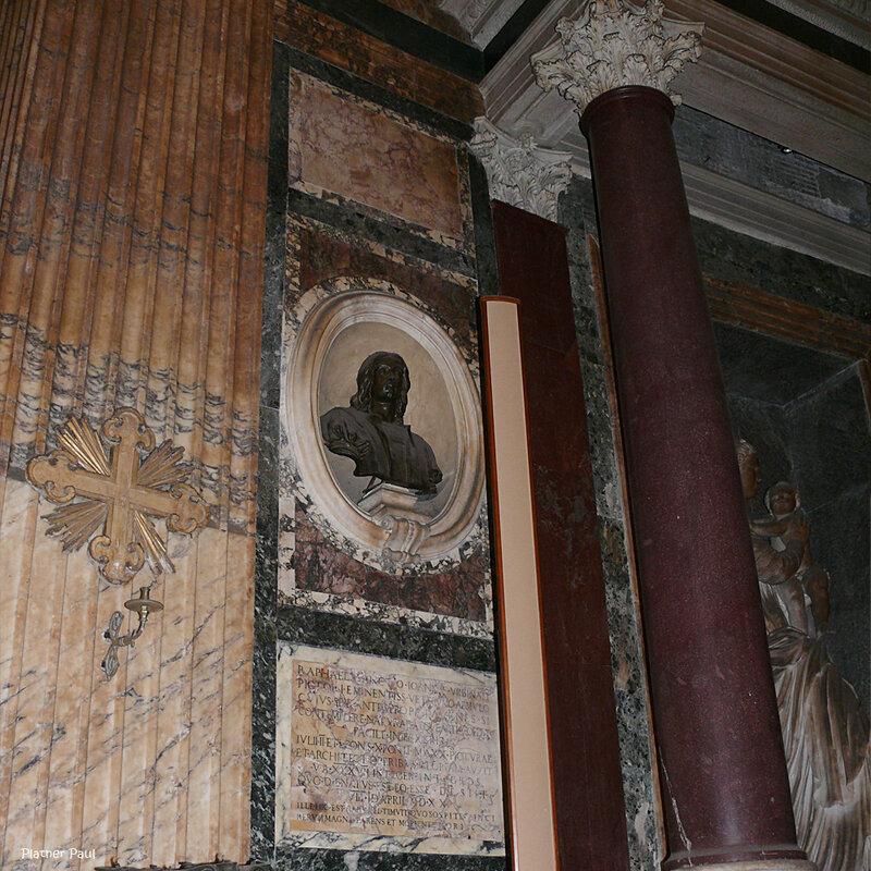 Римсий Пантеон