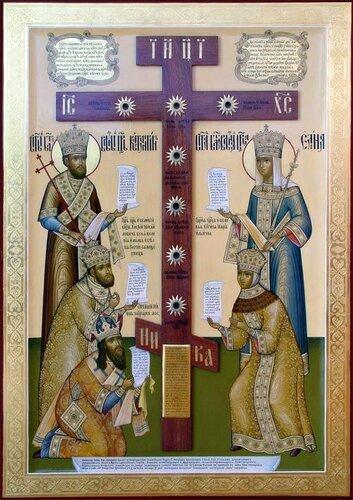 Кийский Крест с предстоящими ( Поклонение Кресту)