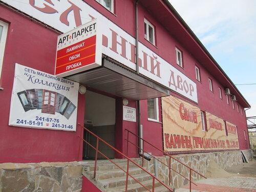 красноярск 2009