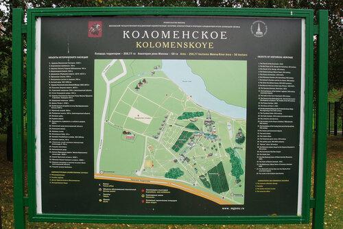коломенское парк схема парка