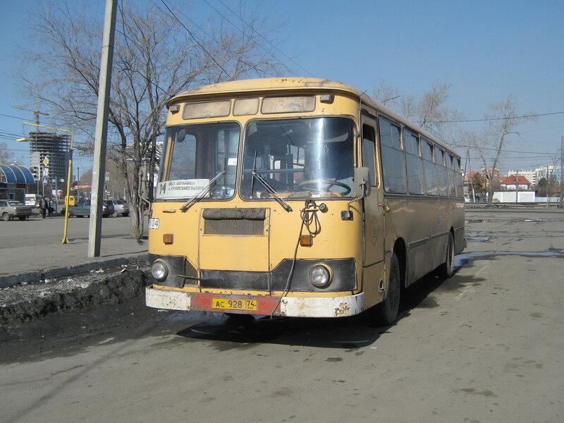 Армянская городская больница сайт