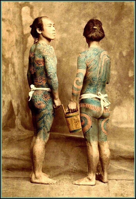 Старая Япония 1873 года.Тату