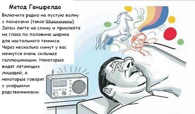 http://img-fotki.yandex.ru/get/3803/yes06.f7/0_2454a_9b852a56_XL.jpg