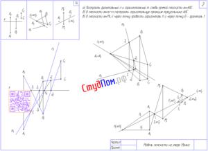 Пример модель плоскости на эпюре Монжа ГАСУ