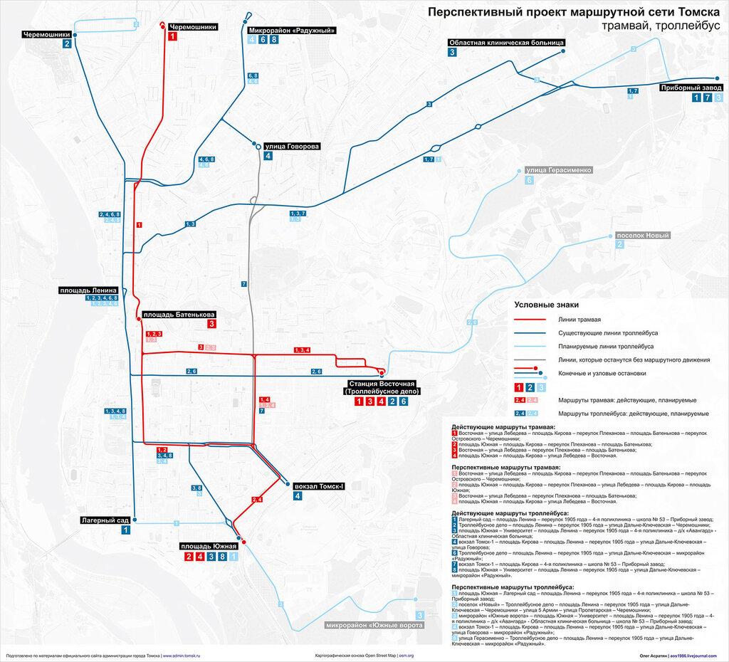 Маршрутные схемы городского транспорта