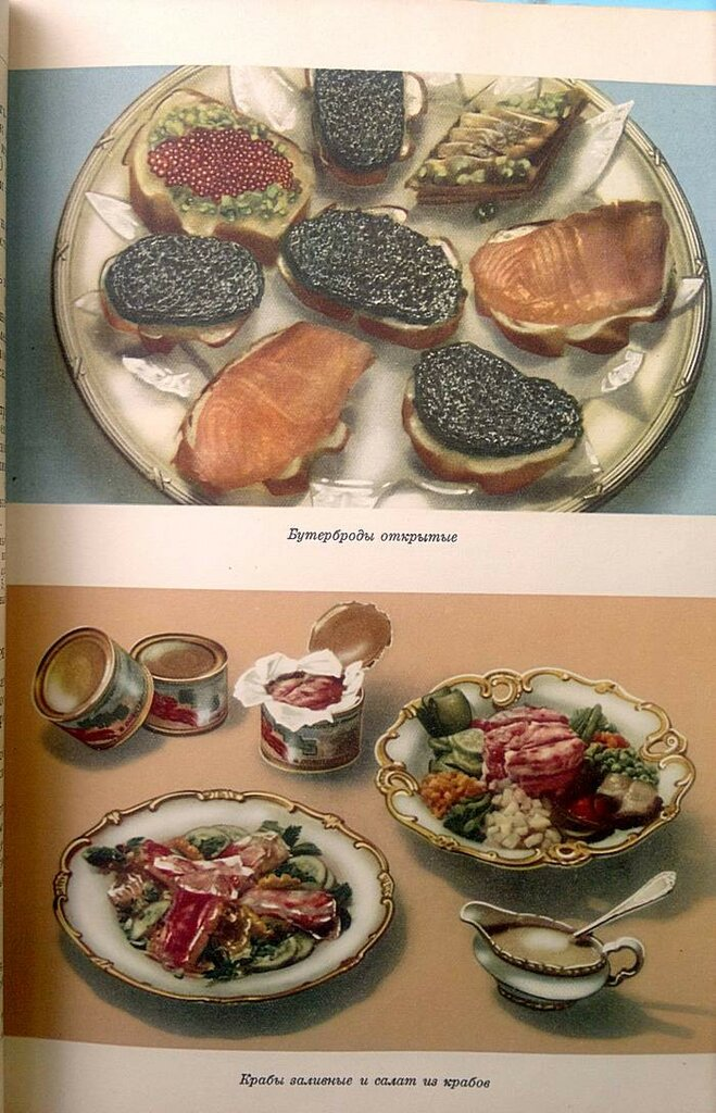 Кулинария - Госторгиздат, 1955г. Выпущена тиражом 500 000 экземпляров.jpg