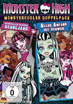 Monster High - Schrecklich schönes Schuljahr (2014)