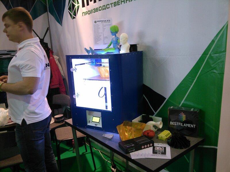 3dprint-expo-47.jpg