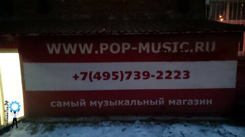 gorbenkoteh_pop-music-1.jpg