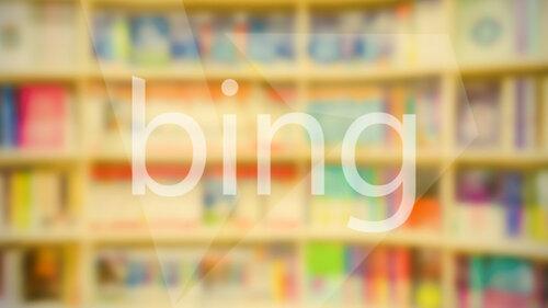 bing-books-bookstore-ss-1920-800x450.jpg