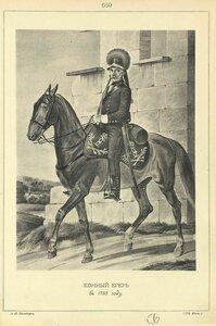 659. КОННЫЙ ЕГЕРЬ в 1788 году. (2)