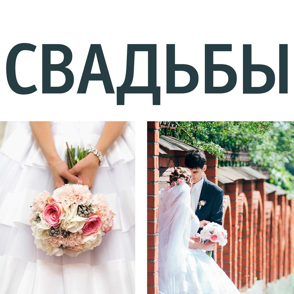 Свадьба в Санкт Петербурге, фотограф - Батин