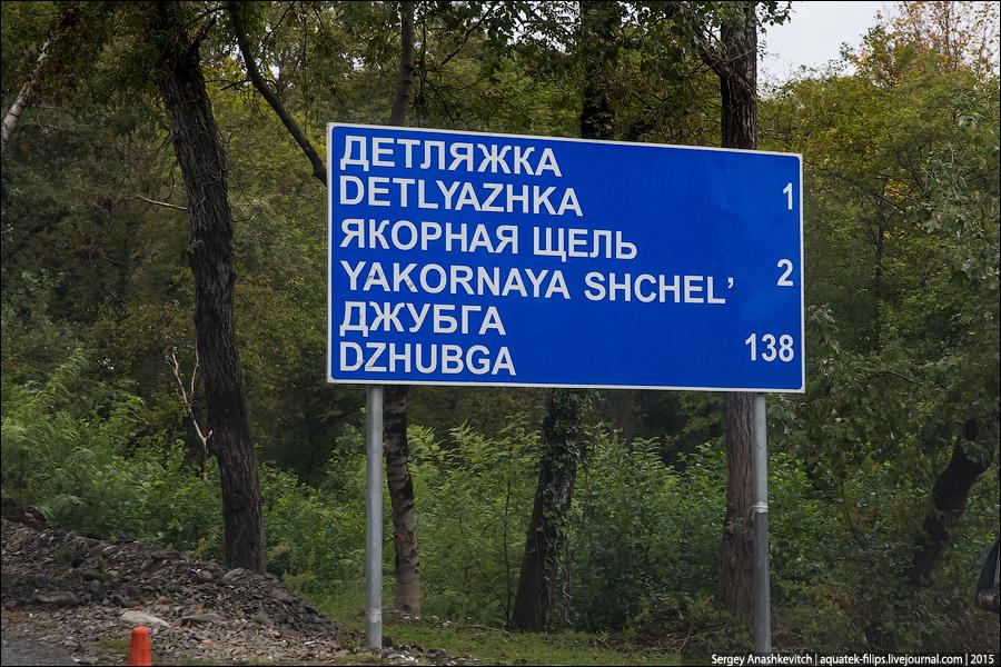 Мокрая щель русской