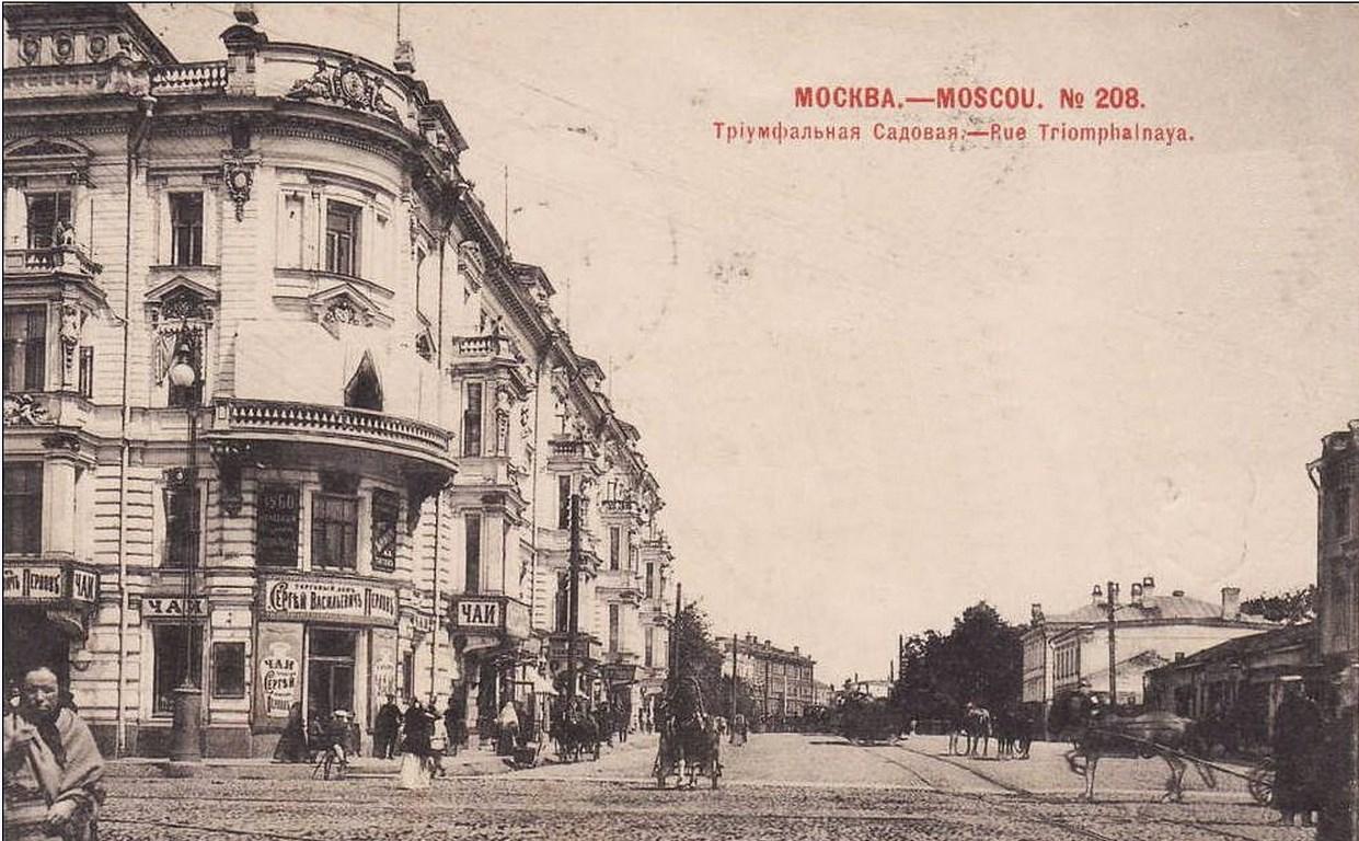 Триумфальная-Садовая