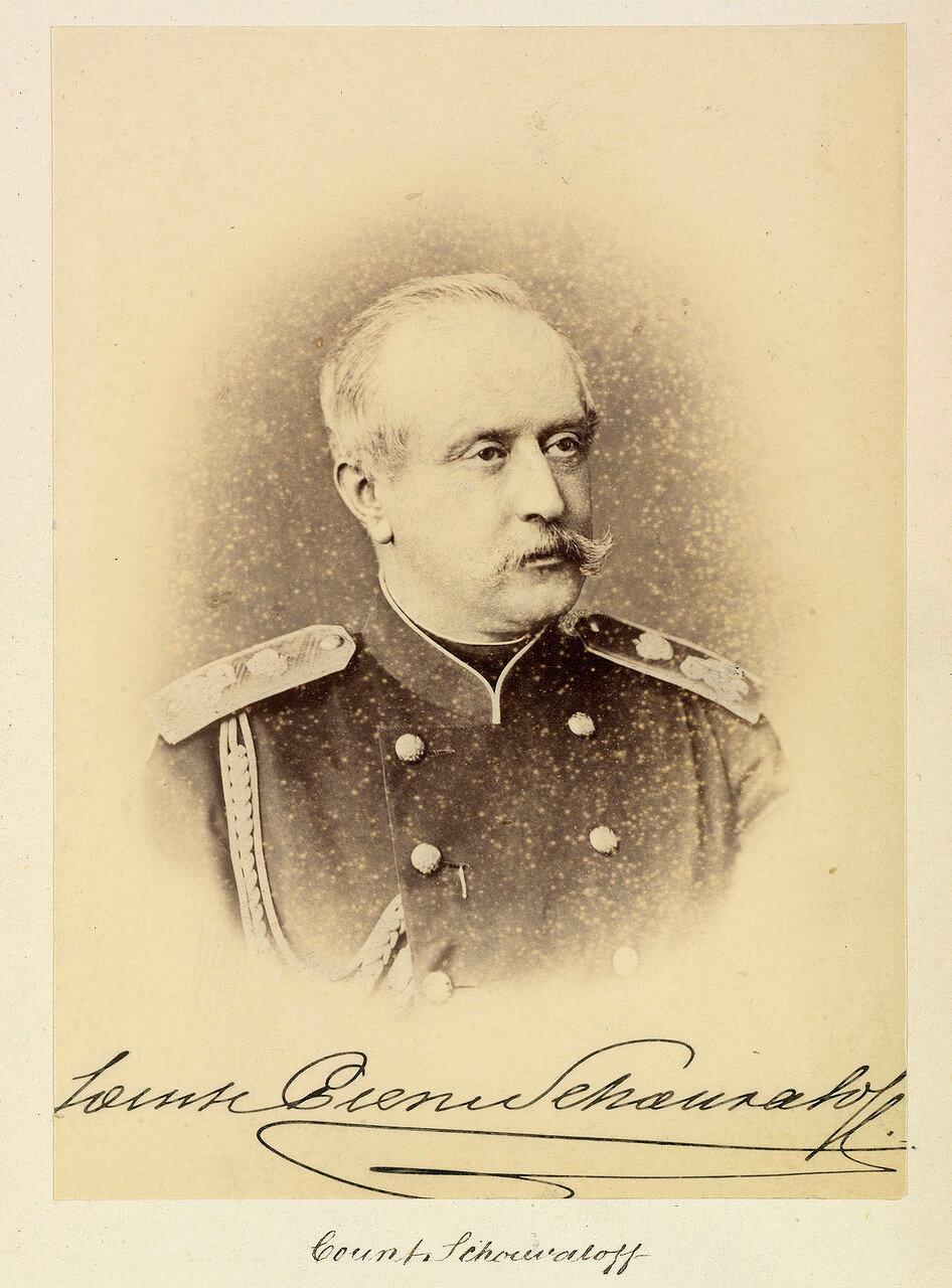 Граф Петр Андреевич Шувалов (1827-1889)