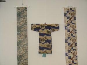 1001 кимоно