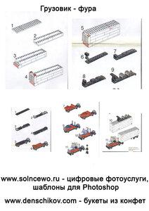 http://img-fotki.yandex.ru/get/3804/denschikov2007.0/0_34e08_579a853d_M.jpg