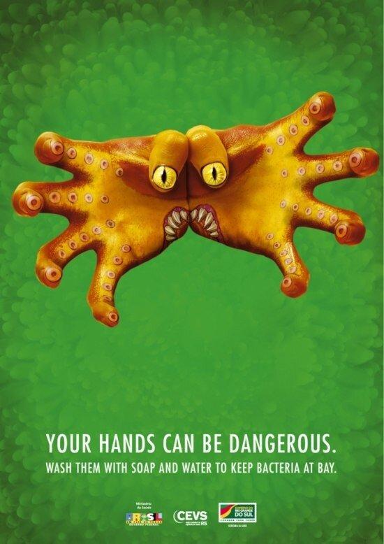 Антибактериальное промо в серии плакатов. 4 шт.