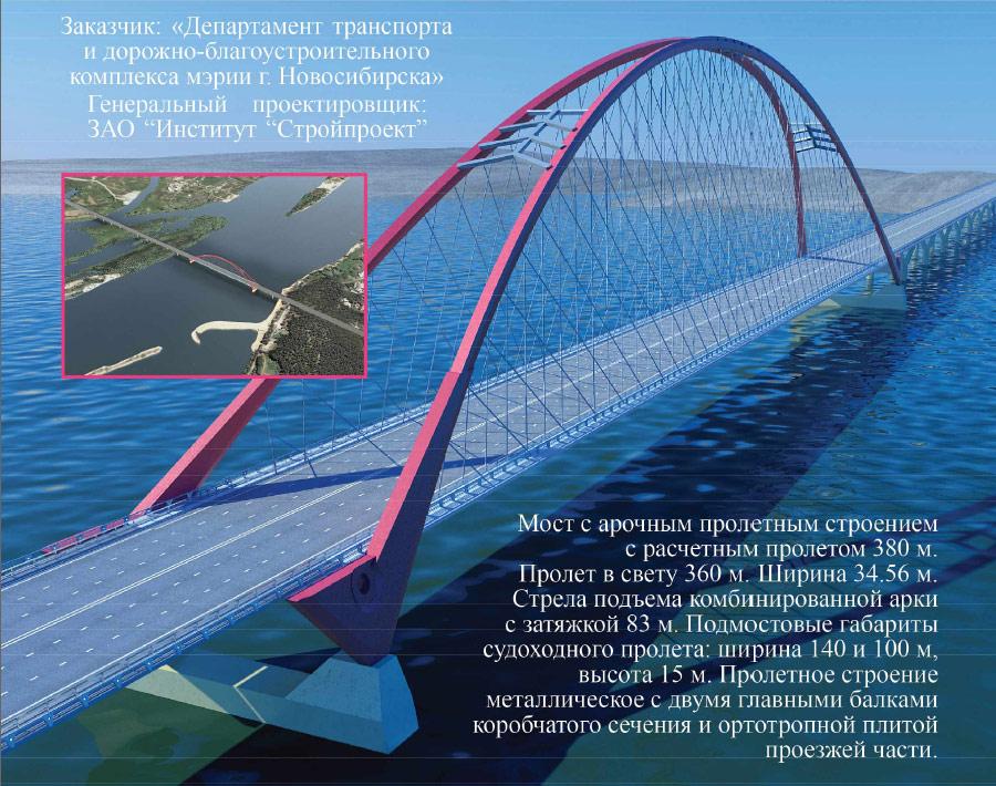 http://img-fotki.yandex.ru/get/3804/fog-nsk.26/0_2a40e_a6d79f85_orig