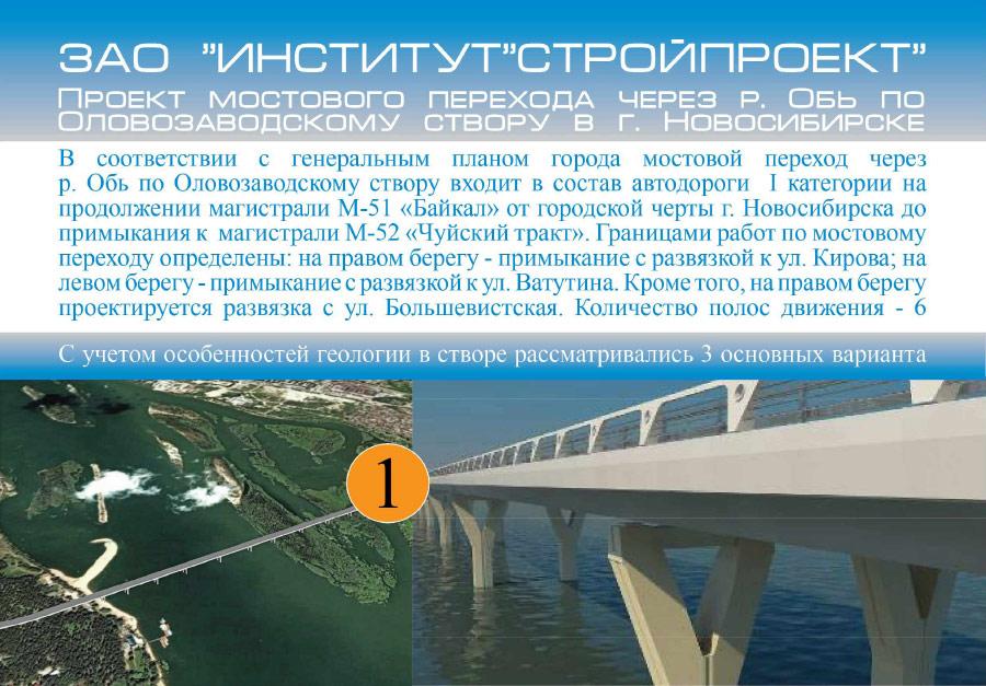 http://img-fotki.yandex.ru/get/3804/fog-nsk.26/0_2a410_8db5a526_orig