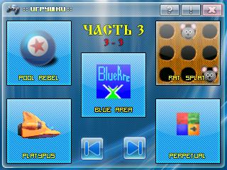 http://img-fotki.yandex.ru/get/3804/hit-comze-com.0/0_18a79_67d59cde_L.jpg
