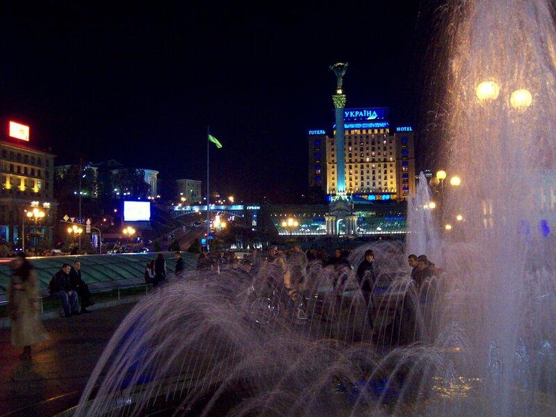 фонтаны майдана незалежности