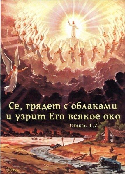«Господи, воцарствуй над нами един»
