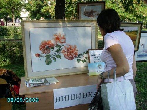 Днепропетровск, День города,  сентябрь 2009
