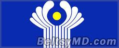 Молдова не проявляет интереса к СНГ