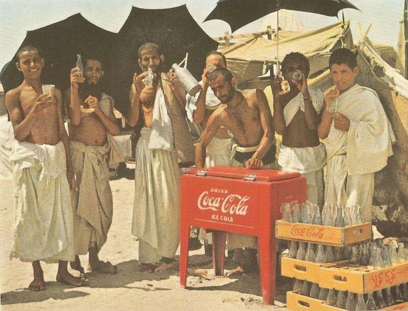 Паломники. Мекка, 1953 год6.jpg